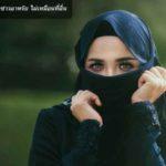 news-site-Arab-wife